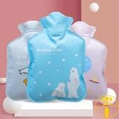 2個裝 暖水袋可愛隨身熱敷透明熱水袋註水暖手寶【雲木雜貨】