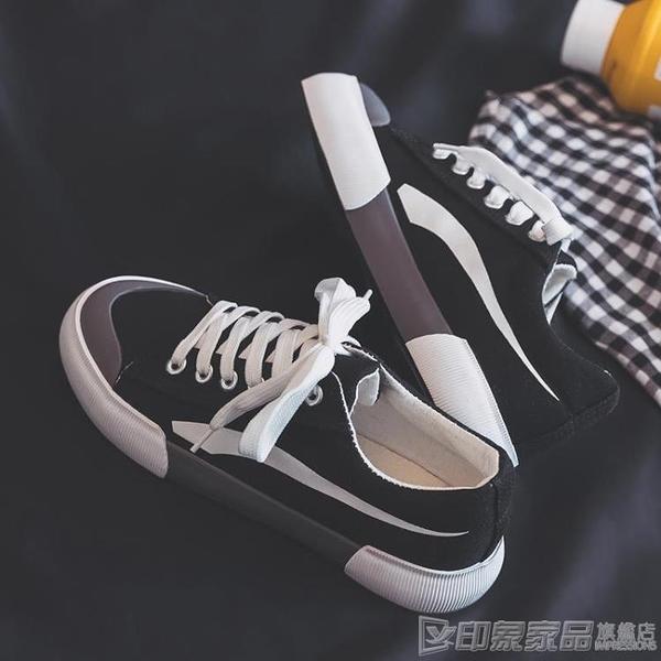 2020新款老北京布鞋秋季男鞋韓版潮流運動休閒鞋百搭帆布潮鞋板鞋 印象