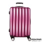 AOKANA奧卡納 26吋 TSA海關鎖 飛機煞車輪 硬殼行李箱(淺紫)99-036B