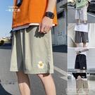 短褲男潮韓版潮流夏季薄款百搭五分褲寬鬆休閒褲外穿男士褲子男褲 夏季狂歡