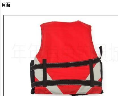 [協貿國際]  浮潛馬夾海釣磯釣釣魚救生衣
