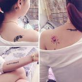 紋身貼紙紋身貼防水男女持久花臂黑色仿真性感刺青英文字母貼紙小清新可愛