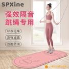 跳繩墊子減震隔音家用室內防滑地墊運動健身專用樓層靜音板瑜伽墊【小橘子】