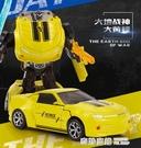 合金汽車模型手辦變形玩具金剛機器人耐摔兒童男孩玩具仿真小汽車 奇妙商鋪