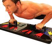 俯臥撐支架健身器材家用胸肌訓練鍛煉多功能可拆卸工字府俯臥撐板        瑪奇哈朵