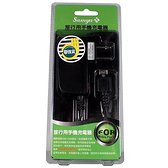 Samya LG系列 手機旅行充電器◆聯強貨 品質有保證◆『免運優惠』