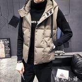 秋冬季男士馬甲韓版無袖坎肩羽絨棉背心加厚外套保暖帥氣潮流馬夾  晴光小语