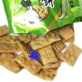 (台灣) 旭成 菜脯餅乾-芥末 (芥末菜脯餅 /菜圃餅乾) 1袋12小包(約270~300公克)