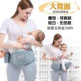嬰兒背帶嬰兒背帶多功能寶寶背帶腰凳3-36個月嬰兒四季通用【全館免運可批發】