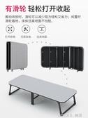 摺疊床板式單人家用成人午休床辦公室午睡床簡易硬板木板床 樂活生活館