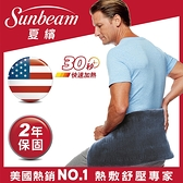 夏繽 Sunbeam 瞬熱保暖墊(深湛藍)