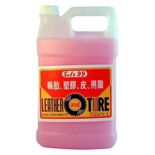 SOFT99 舒美輪胎油(水性)1加侖