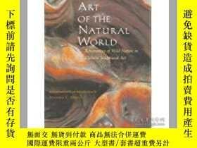 二手書博民逛書店Art罕見of the Natural World: Reson