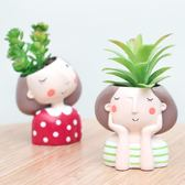 創意可愛少女花環多肉植物花盆個性小女孩辦公室陽台裝飾盆栽擺件 全館免運