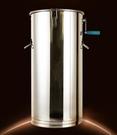 搖蜜機 搖蜜機304全不銹鋼加厚小型家用養蜂工具全套搖蜂蜜分離機打糖機【快速出貨八折搶購】