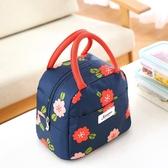 大號加厚午餐包保溫飯盒袋子便當包手提包男女帶飯保溫袋飯包包