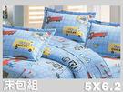 【名流寢飾家居館】車車總動員.100%精梳棉.標準雙人床包組.全程臺灣製造