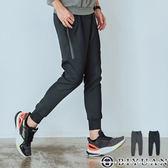 【OBIYUAN】針織長褲 專櫃厚磅 休閒褲  修身 運動褲 縮口褲 共2色【X6905】