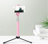 自拍桿藍芽三腳架oppo華為小米6手機iPhoneX拍照神器加長ATF 沸點奇跡