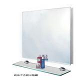 長方掛鏡附平台-60x45cm
