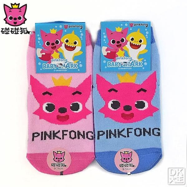 碰碰狐BABY SHARK止滑直板襪 PF-S103B 碰碰狐款 嬰兒襪 ~DK襪子毛巾大王