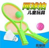 羽毛球拍幼兒網球拍兒童游戲玩具