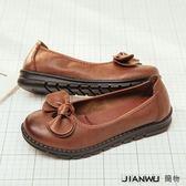 好康618 豆豆鞋平跟舒適工作鞋女