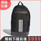 ★現貨在庫★ Adidas CLASSIC BACKPACK 背包 後背包 休閒 三條線 黑 【運動世界】 CF3300