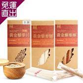 藜美麥 營養金三角(藜麥棒+藜麥片+藜麥麵)【免運直出】