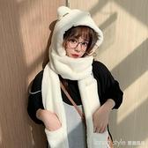 帽子女秋冬季甜美可愛冬天毛絨圍巾一體韓版護耳保暖手套三件套潮 新品全館85折
