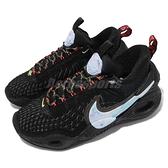 Nike 籃球鞋 Cosmic Unity EP 黑 藍 紅 男鞋 環保回收再生材質 低筒設計 【ACS】 DD2737-003