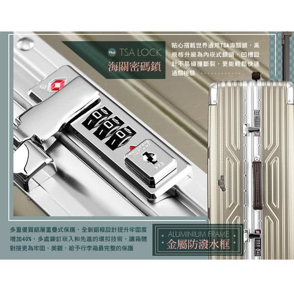 Arowana 皇家典韻29吋真皮手把鋁框避震旅行箱(黑色)650864