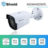 神盾安控 | G45系列 MGWA4020ALT 兩百萬像素 1080P 網路型監控攝影機| 支援ONVIF
