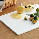 8折免運 廚房菜板砧板廚房刀板塑膠家用水果案板切菜板WY