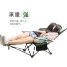 戶外摺疊躺椅靠背椅釣魚椅