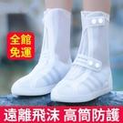 鞋套防水防滑硅膠成人加厚兒童雨鞋套雨天防雨耐磨底下雨雨靴腳套【八折搶購】