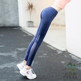 瑜伽褲女緊身外穿大碼運動服無痕彈力速干跑步健身【步行者戶外生活館】