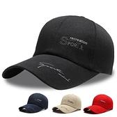 帽子男士夏天戶外棒球帽 休閒百搭釣魚遮陽帽子 防曬太陽鴨舌帽女