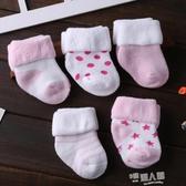 嬰兒襪子秋冬季加厚保暖0-3-6-12個月新生寶寶初生幼兒純棉1-3歲 9號潮人館