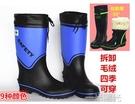 高筒鋼頭防砸男士防滑勞保工地安全釣魚防水男款雨鞋雨靴水鞋膠鞋 一米陽光