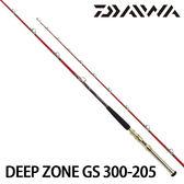 漁拓釣具 DAIWA DEEP ZONE GS 300-205 (船釣竿)
