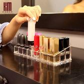 尾牙鉅惠指甲收納 Kaman口紅收納盒透明小號化妝品整理箱唇膏彩指甲油展示置物架 卡菲婭