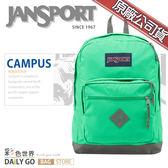 JANSPORT後背包包帆布包15吋筆電包大容量JS-43981-0D6蘋果綠