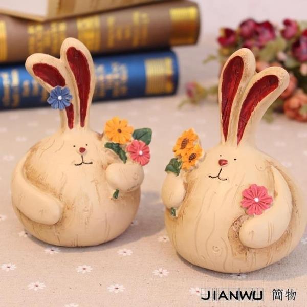 裝飾擺件 大蒜胖兔子情侶創意工藝品家居裝飾品