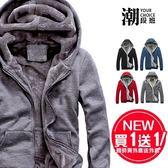 『潮段班』【HJ091802】M-5XL 韓版熱銷款素面內刷毛連帽外套
