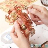 3d模型手工成人diy金屬拼裝拼圖成人減壓立體【千尋之旅】