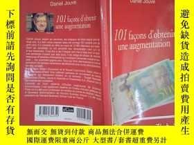 二手書博民逛書店101罕見facons d obtenir une augmentation(詳見圖)Y6583 Daniel