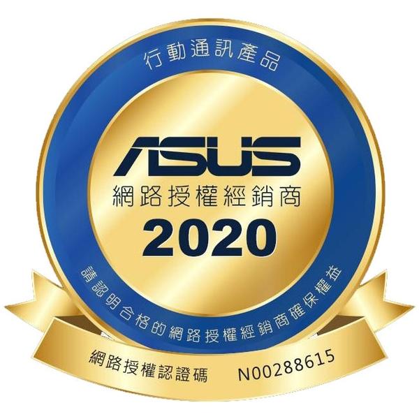 ASUS ZenFone 7 Pro (ZS671KS 8G/256G)翻轉三攝5G雙模全頻旗鑑手機◆10/31前登錄送