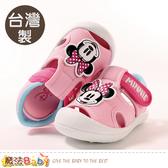 女童鞋 台灣製迪士尼米妮正版護趾防滑幼兒外出鞋 魔法Baby