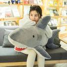 大鯊魚毛絨玩具公仔玩偶抱枕白鯊抱著睡覺的...